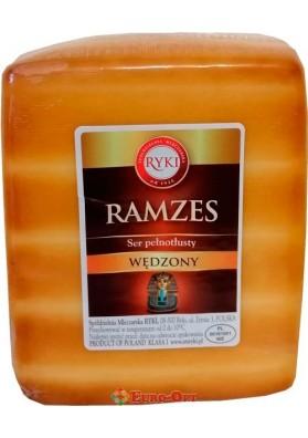 Сыр Копчёный Ramzes 1kg