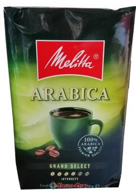 Кава Мелена Melitta Grand Select Arabica 500g