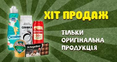 baner_ukr_2-min.jpg