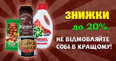 baner_ukr_3-min.jpg